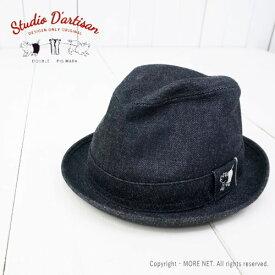 ステュディオ・ダルチザン STUDIO D'ARTISAN デニムハット ワンポイント刺繍 D7405 メンズ レディース 日本製 帽子