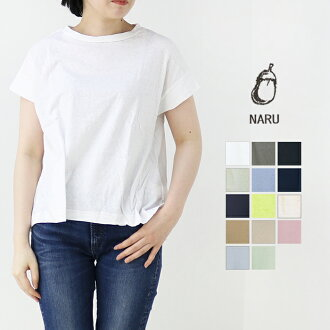 It is made in / NARU (null) old cotton irregularity thread recycling T-cloth cut-and-sew 622101 Lady's T-shirt Japan with a coupon until 300 yen OFF ~6/18 9:59