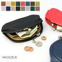 クーポンで最大2000円OFF / ANVOCOEUR(アンヴォクール) ショートウォレット AC16408 財布 小さめ がま口 本革 レディース