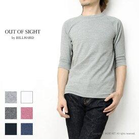 アウトオブサイト OUT OF SIGHT ビルハード BILLHARD ストレッチスムス5分袖Tシャツ BLH-719-5 メンズ [メール便可]