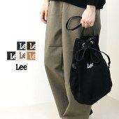 [送料無料]リーLeeドローストリングバッグLA0360レディース巾着デニムコーデュロイ