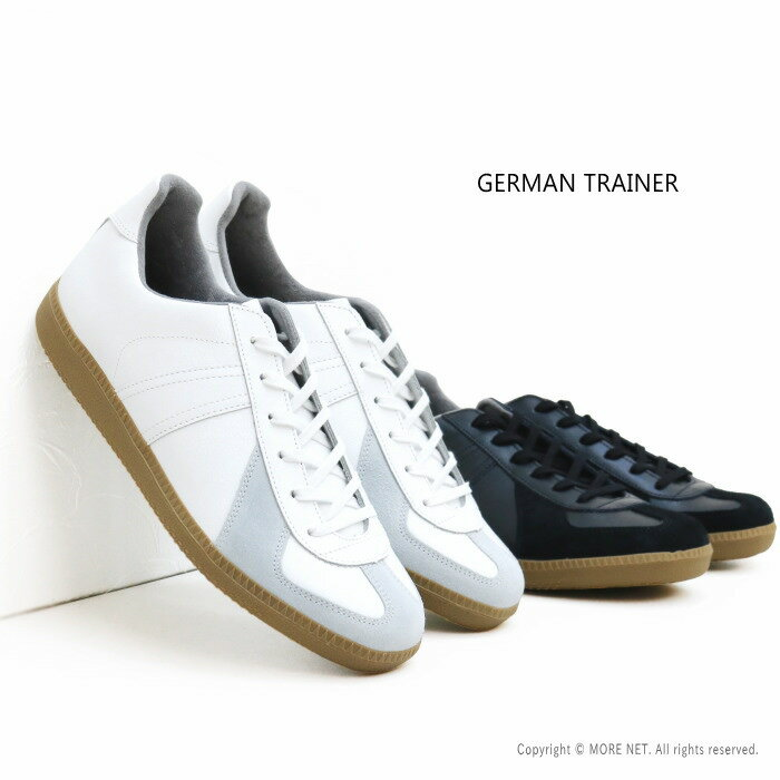 ジャーマントレーナー GERMAN TRAINER レザースニーカー 1183 メンズ レディース 靴 本革 23〜27.5cm
