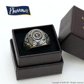 フェローズ PHERROW'S ミリタリースクールシルバーリング MILITARY SCHOOL RING メンズ 日本製 指輪