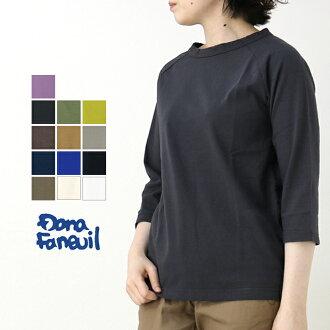 達納大音階第四音無效Dana Faneuil漏洞線印度、7分袖T恤D-538118/D-538118A女士針織棉一字領日本製造