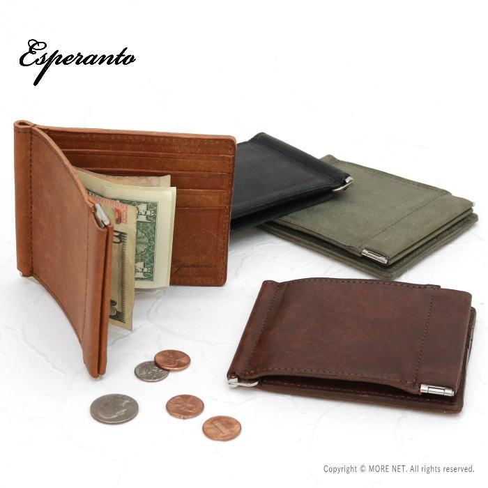 エスペラント esperanto プエブロレザー マネークリップウォレット ESP-6551 メンズ レディース 日本製 財布 本革