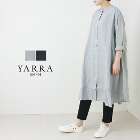 ヤラ YARRA リネンフレアー前開きワンピース YR-211-031 2021春夏 麻 シャツ ロング丈 長袖 レディース