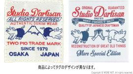 ステュディオ・ダルチザンSTUDIOD'ARTISAN別注チノパンツ(ワンウォッシュ・ノンウォッシュ)1349メンズ日本製