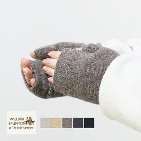 ウィリアムブラントン William Brunton ラムウールフィンガーレスグローブ 514L 2020秋冬 手袋 ミトン 指無し スコットランド製 レディース プレゼント