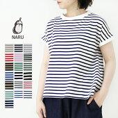 NARU(ナル)コットンボーダーワイドTシャツ61914118春夏半袖日本製
