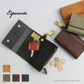 2点以上で10%OFF対象(〜4/16 9:59)/エスペラント esperanto コインポケット付きキーケース プエブロレザー ESP-6201 メンズ レディース 日本製