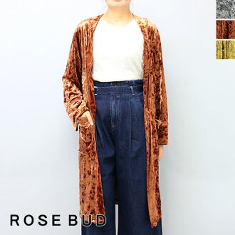 Rose bad ROSE BUD velour gown cardigan 600-7,220,012 gray brown yellow haori cardigan V neck gown long length knee long Japanese paper sleeve no-collar glossiness Lady's tops
