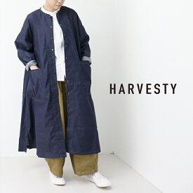ハーベスティ HARVESTY 4.5ozノンフェイドデニムアトリエローブ A42101 2021春夏 ワンピース 羽織 ロング丈 日本製 レディース