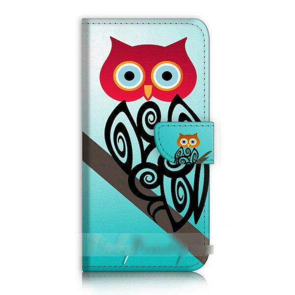 【送料無料】 スマホケース 手帳型 ふくろう フクロウ 梟 抽象画 USBケーブル付 保護フィルム付 iPhone Galaxy iPod iPad Xperia Huawei Nexus LG HTC OPPO スマートフォン カバー カードケース 【受注生産】