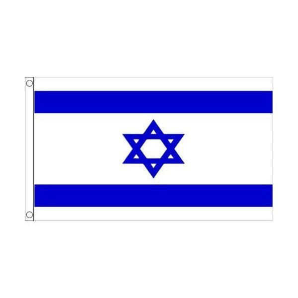 【送料無料】 国旗 イスラエル国 中東 150cm × 90cm 特大 フラッグ 【受注生産】