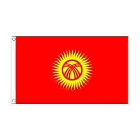 【送料無料】 国旗 キルギス共和国 150cm × 90cm 特大 フラッグ 【受注生産】