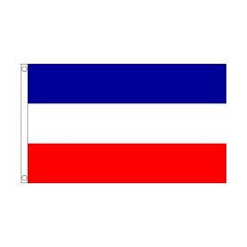 【送料無料】 国旗 セルビア モンテネグロ 150cm × 90cm 特大 フラッグ 【受注生産】