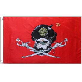 【送料無料】 国旗 海賊旗 パイレーツ アラビア アラブ 150cm × 90cm 特大 フラッグ 【受注生産】