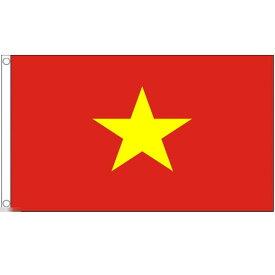 【送料無料】 国旗 ベトナム社会主義共和国 150cm × 90cm 特大 フラッグ 【受注生産】