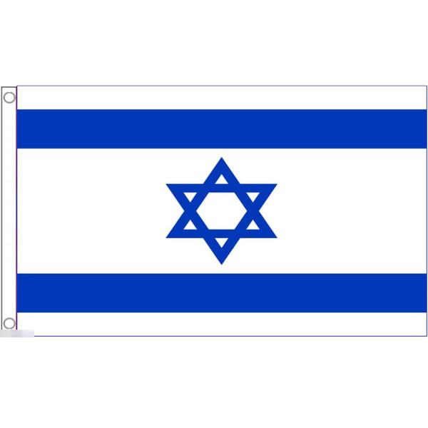 【送料無料】 国旗 イスラエル国 中東 パレスチナ 150cm × 90cm 特大 フラッグ 【受注生産】