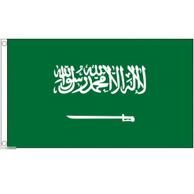 【送料無料】 国旗 サウジアラビア王国 中東 西アジア 150cm × 90cm 特大 フラッグ 【受注生産】