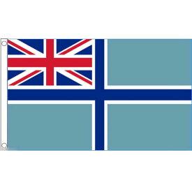 【送料無料】 国旗 英国 イギリス 民間 航空機 エアライン 150cm × 90cm 特大 フラッグ 【受注生産】