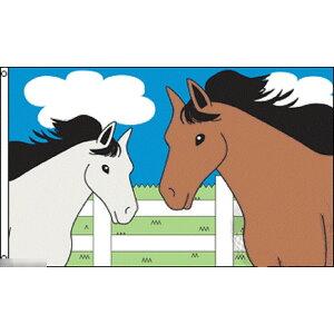 【送料無料】 国旗 馬 ウマ ホース 牧場 競走馬 競馬 150cm × 90cm 特大 フラッグ 【受注生産】