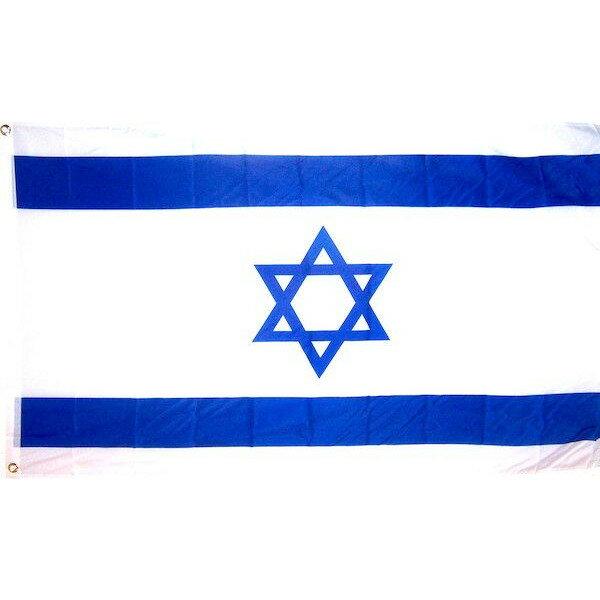 【送料無料】 国旗 イスラエル国 六芒星 ダビデの星 150cm × 90cm 特大 フラッグ 【受注生産】