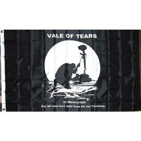 【送料無料】 POW MIA ベトナム戦争 捕虜 行方不明 150cm × 90cm 特大 フラッグ 【受注生産】