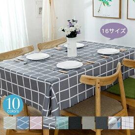 送料無料 テーブルクロス 食卓カバー テーブルマット 食卓 カバー 長方形 シンプル 花柄 撥水 撥油加工 各サイズ