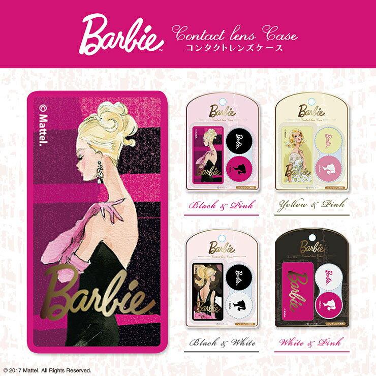 バービー バイ ピエナージュ コンタクト レンズケース Barbie By PienAgeカラコン ソフトレンズ用