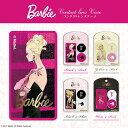バービー バイ ピエナージュ コンタクト レンズケース Barbie By PienAge カラコン カラーコンタクト ソフトレンズ用