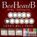 カラコン ビーハートビー ワンデー 1箱10枚入 15枚入 度あり 度なし 14.0mm 14.3mm BeeHeartB 1day BHB ナチュラル
