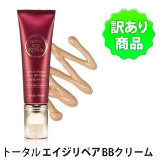 """Etude House, Etude House, total age repair BB cream (SPF45/PA++ +)"