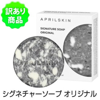 Natural Cleansing Soap by aprilskin #16