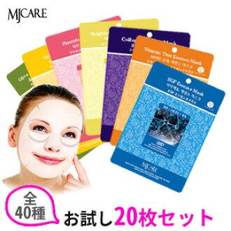"""Mijin Care' MJ care face mask Pack 20 sheets"
