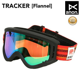 18-19 2019 anon アノン BOYS TRACKER - ASIAN FIT [FLANNEL/GREEN AMBER] スノーボード ゴーグル 平面 キッズ ジュニア【モアスノー】