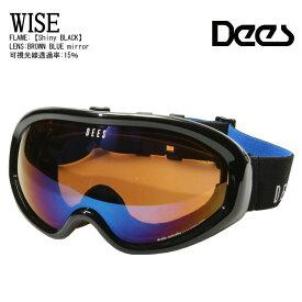 【ゴーグルケースプレゼント】18-19 2019 DEES WISE ゴーグル 球面 フレームカラー : Shiny BLACK レンズカラー : BROWN BLUE mirror スノーボード