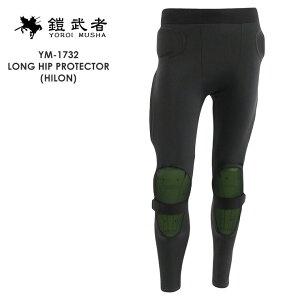 2019 鎧武者 ヨロイムシャ LONG HIP PROTECTOR HILON YM-1732 ロングヒッププロテクター 下半身 プロテクター スノーボード【モアスノー】