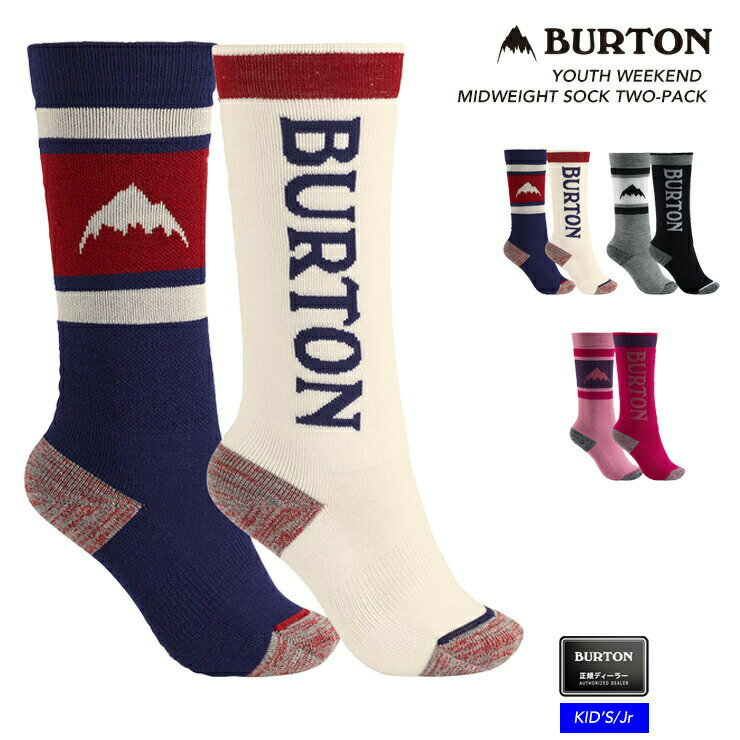 BURTON バートン YOUTH WEEKEND MIDWEIGHT SOCK TWO-PACK キッズ ジュニア 子供用 ソックス 2足セット スノーボード【モアスノー】