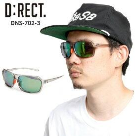D:RECT ディレクト サングラス DNS-702-3 【CLEAR GRAY】 SMOKE/GREEN POLA 偏光 スポーツ タウンユース【モアスノー】
