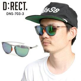 D:RECT ディレクト サングラス DNS-703-3 【CLEAR GRAY】 SMOKE/GREEN POLA 偏光 スポーツ タウンユース【モアスノー】