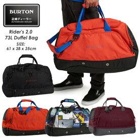20-21 BURTON バートン Rider's 2.0 73L Duffel Bag ライダーズダッフルバッグ スノーボード スキー 収納【モアスノー】