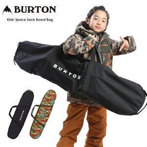 20-21 BURTON バートン Kids' Space Sack Board Bag スペースサックボードバック 130cm ボードバック バック スノーボード ケース【モアスノー】