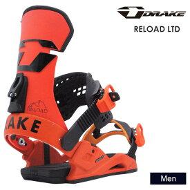 DRAKE ドレイク RELOAD LTD リロ−ド 2021 スノーボード ビンディング バインディング【モアスノー】