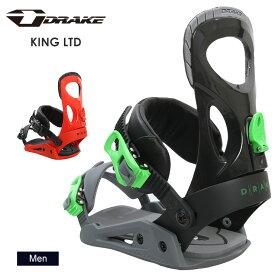 DRAKE ドレイク KING LTD キング 2021 スノーボード ビンディング バインディング【モアスノー】