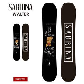 SABRINA サブリナ WALTER ウォルター 20-21 2021 グラトリ パウダー ジブ スノーボード 板 ウーメンズ【モアスノー】