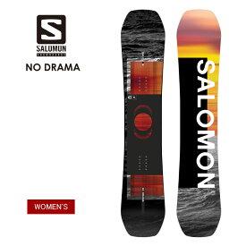 SALOMON サロモン NO DRAMA ノードラマ 2021 スノーボード 板 レディース ウーメンズ【モアスノー】
