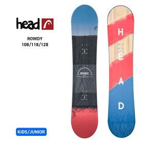 20-21 2021 HEAD ヘッド ROWDY JR 108 118 128 キッズ スノーボード 板 ロッカー ボード ジュニア 子供【モアスノー】