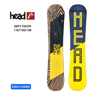 20-21 2021 HEAD ヘッド DEFY YOUTH 118 128 138 キッズ スノーボード 板 ハイブリット キャンバー ジュニア 子供【モアスノー】