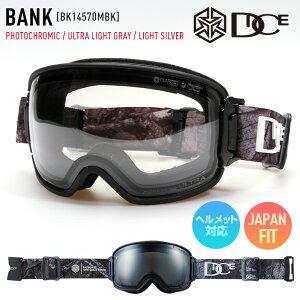 正規品 2022 DICE ダイス BANK バンク BK14570MBK PHOTOCHROMIC / ULTRA LIGHT GRAY / LIGHT SILVER スキー スノーボード ゴーグル 【モアスノー】